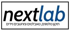 לוגו NEXTLAB מעבדת סלולר
